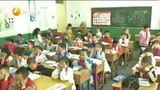 [陕西新闻联播]省教育厅:每学期对中小学生视力监测两次 每月调整一次座位