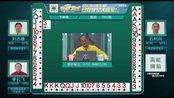 跑得快:王牌在手 天下我有 看三把牌如何定胜负