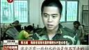 【www.bodog88asia.com】海南强降雨持续 14万人大转移  101018 东方夜新闻
