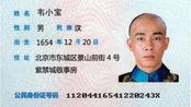 """身份证号尾号是""""X""""的人,难道是有什么特殊身份?没想到是这个原因!"""