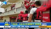 紧急救援!江西龙南一小学被洪水围困,1300多名师生获安全转移