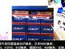 24138CC/W33轴承Y(^o^)24138CC/W33轴承Y(^o^)◆进口◆SKF轴承◆