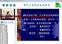 内科学(本) 62讲 郑州大学