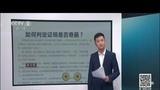 派出所叫板民政局:补办老年证也要开证明 - 搜狐视频