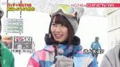 【自译】NGT48的新潟朋友 EP07