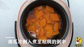 10m+宝宝辅食-三文鱼黄金粥,鲜香营养,满口软糯,源自北欧,纯净生鲜【小鹿优鲜】