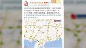 珠海有震感!广西玉林市北流市5.2级地震!权威解释来了