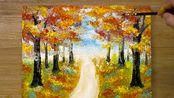 趣味艺术画:画秋天的森林
