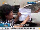 山东卫视:驾驶证被套用 夫妻苦寻栽赃车