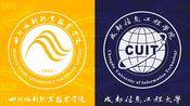 【R6成都高校联赛】S2第六轮 四川水利职业技术学院vs电子科技大学