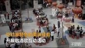 【广西】三月三来宾市壮族丰收百桌宴