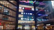 广东中山市最有名的零售龙头企业,高尚大气!遍布中山市各镇区!