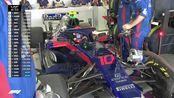 【退赛】加斯利疑似引擎出问题 进站检查后退赛