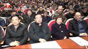 安徽:省委省政府举行经济形势报告会 邓向阳作经济报告