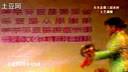 乐至县第三届农村文艺调演三句半《孔雀开屏》孔雀乡人民政府 [鞍山小学视频网]