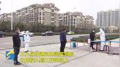 """间隔式作业、一天四次测温 潍坊总投资10亿""""双招双引""""项目复工"""