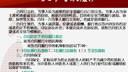 法律基础13-视频教程-上海交大-要密码请到www.Daboshi.com