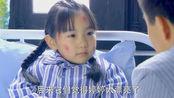 泪洒女人花:父亲为重病的女儿画像,小姑娘看着自己的伤疤,内心十分自卑