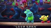 玩具总动员4 中国先行版blu-raydisc.tv