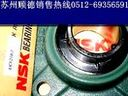 供应NU2211ET轴承×NJ2211轴承×≮苏州顾德≯现货报价、查询@
