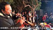 南阳邓州民间唢呐团来了,观众围的里三层外三层,水泄不通!