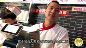 北京特色早餐,一碗炒肝20元,配70元一斤的流油猪肉包子!真馋人
