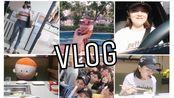 【姚】一个人吃海底捞 / 去看罗志祥 || Vlog4