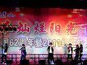 青岛理工大学(临沂)庆祝建国62周年暨2011级迎新晚会—在线播放—优酷网,视频高清在线观看