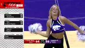 【回放】NCAA:德克萨斯理工大学vs堪萨斯州立大学下半场