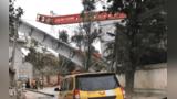 【福建】福州一在建桥梁发生梁体倒塌 施工单位:致2死4伤