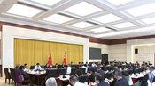 孙志刚在省委中心组学习研讨会上强调 全力推进农村产业革命
