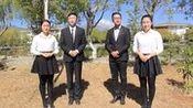 云南大学旅游文化学院中国梦诗歌朗诵
