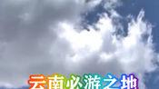 云南必游之地,来到了丽江,你就会流连忘返!