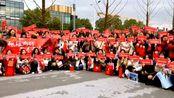 #易烊千玺#易烊千玺玊尔演唱会粉丝场外应援!红色横幅和手幅,整齐响亮的口号!祝易烊千玺首个个人演唱会圆满成功!