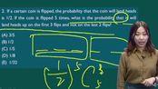 2020年新东芳最新GRE考试视频课程-2020年GRE词汇阅读写作数学-GRE视频课程网课13.Issue结论型题目13.单利和复利