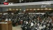 伊拉克最高司法机构对总统下达逮捕令 111220 北京您早