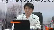 秦汉时期边疆政策【4集】(金秉骏:韩国国立首尔大学)
