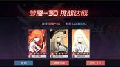 【彩彩】千式:Automata 黑门s20w4 闪避 瞬 千式蕾娜雯梓