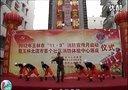 广西玉林消防员版《江南style》消防宣传潮爆了! _标清