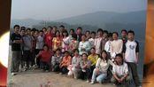 江西农大环境工程051班十周年聚会老照片