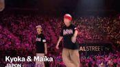 HIP HOP Juste Debout Kyoka & Mika vs Bruce Blanchard & Junbox (Finland)