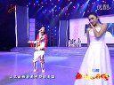 索南扎西 姑娘我爱你 20120123 黑龙江卫视春晚