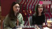 台湾美女:几十年也不一定能在上海买房,为了留在大陆很拼