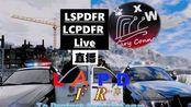 【小蜗】大家的 ▲LSPDFR▲ 展示 - 群视频直播 09(较全面化增援中现实特殊部门的名字整改;各种现实的整改、添加、与处理)
