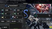 6.49星Core of Spark [Dash the Heart] +HD FC 98.86% (375PP)
