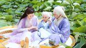 枕上书:凤九终于复活,帝君和白滚滚父子相认,一家三口太幸福