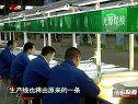 四川大力发展节能环保产业 100705 晚间报道