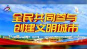 黑龙江发热门诊、新型冠状病毒肺炎市级定点医疗机构信息,黑河一共这些家