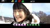 西海情歌--刀郎 1080p(MTV情感歌曲)