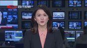 [四川新闻]四川省交通投资集团有限责任公司党委书记、董事长雷洪金接受纪律审查和监察调查